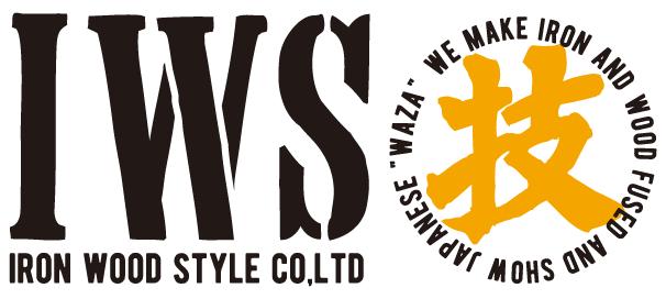 IWS | アイアン・ウッド・スタイル